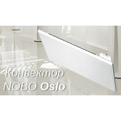 Nobo Oslo NTE4S 15